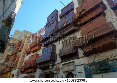 Jeddah Old City Buildings and Streets, Saudi Arabia