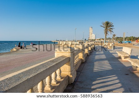Jeddah, Saudi Arabia, January, 10th, 2017, Stone road of Jeddah Corniche, 30 km coastal resort area of Jeddah city with coastal road, recreation areas, pavilions and civic sculptures