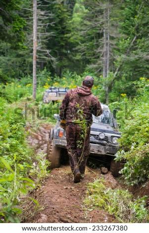 Jeep-trial. Sakhalin. - stock photo