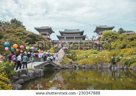 Jeju Island, KOREA  OCTOBER 12: Yakcheonsa Temple is the biggest