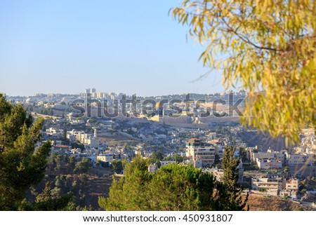 Jerusalem capital of Israel, view on Temple mount