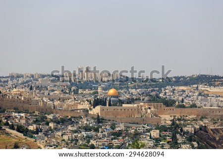 Jerusalem, capital of state Israel, view from the southern side - stock photo