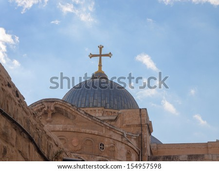 Jerusalem  city, ancient church of the Holy Sepulchre, Israel - stock photo