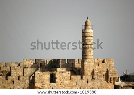 Jerusalem - David's Tower - stock photo