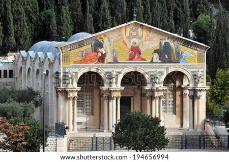 JERUSALEM  - DEC 12 2008:Church of All Nations in Mount of Olives in Jerusalem, Israel.The Mount has been a site of Jewish and Christian worship since ancient times - stock photo