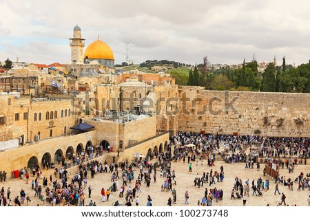 JERUSALEM, ISRAEL - APRIL 12: View on the Wailing Wall, orthodox religious Jews and tourists during the Jewish Pesach (Passover) celebration on April 12, 2012 in Jerusalem, Israel.