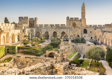 Jerusalem, Israel at the Tower of David. - stock photo