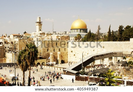 Jerusalem, Israel - August 20, 2014: Mosque of Caliph Omar Dome of the Rock in Jerusalem, Israel