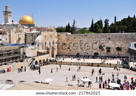JERUSALEM, ISRAEL - CIRCA AUGUST 2014: The Western Wall and Dome of the Rockin Jerusalem circa Aug 2014. Western Wall, Wailing Wall is the most sacred site recognized by the Jewish faith