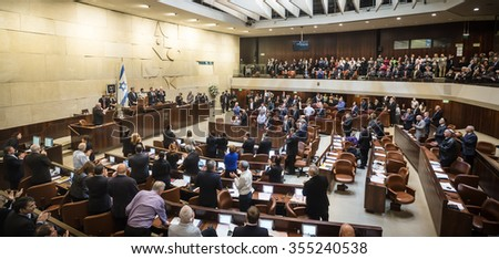 JERUSALEM, ISRAEL - Dec 23, 2015: President of Ukraine Petro Poroshenko, speaking at the plenary session of the Knesset of Israel - stock photo