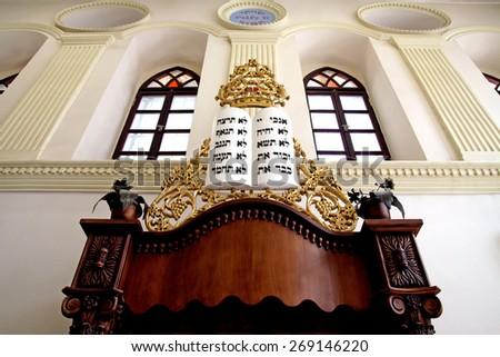 JERUSALEM, ISRAEL - FEBRUARY 21, 2014: Aron Torah in the synagogue of the 19th century Ohel Yitzchak in Jerusalem. Inscription - The Ten Precepts  l. I take up the way of not killing  and ets  - stock photo