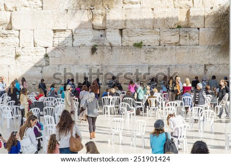 Jerusalem , Israel - January 22, 2015 : Beautiful photo at the Wailing Wall in the Old City of Jerusalem. The image of the wall, designed to praying women . Israel . - stock photo