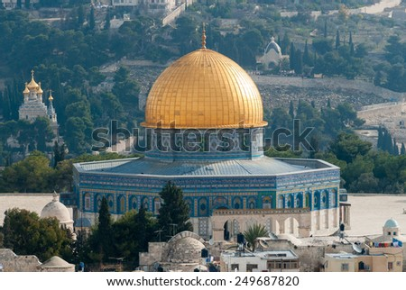 JERUSALEM, ISRAEL - JANUARY 20, 2007: Dome of the Rock on the Temple Mount in Jerusalem from above. - stock photo