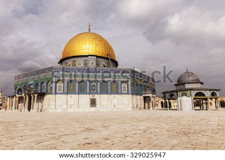 JERUSALEM, ISRAEL - JANUARY 29, 2013: The Dome Of The Rock and the Dome Of The Chain are two of the shrines centered on the Temple Mount in the Old City of Jerusalem.