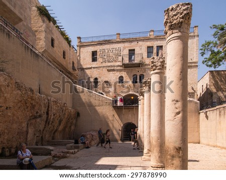 JERUSALEM,ISRAEL - JULI 13, 2015: Cardo Maximus, Roman Pillars on Juli  13,2015 in Jerusalem.The remains of an ancient Roman pillars located in Jewish Quarter - stock photo