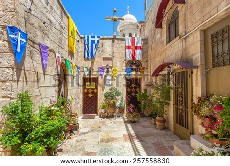 JERUSALEM, ISRAEL - JULY 10, 2014: Backyard view of Gethsemane Metoxion - Greek Orthodox monastery located near Church of the Holy Sepulchre, the holiest place for christians in Jerusalem. - stock photo