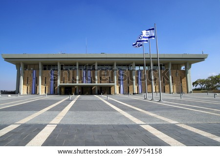 JERUSALEM, ISRAEL - JULY 06, 2014: Building of the Knesset the seat of the Government of Israel - stock photo