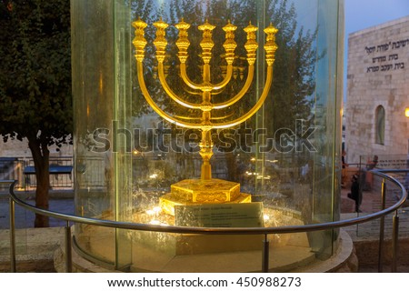 Jerusalem, Israel - July 01, 2016: Golden Menorah in Jerusalem, near Wailing Wall, at night