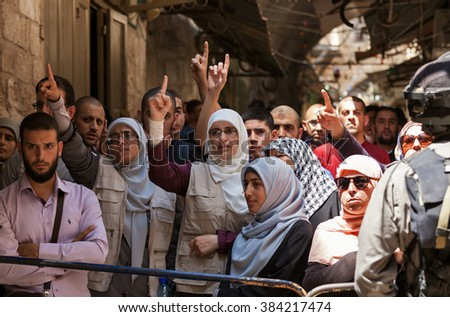 JERUSALEM, ISRAEL - JULY 26, 2015: Protests in Old City of Jerusalem against ascent of religious jews to Temple Mount during Tisha B'Av - annual fast day in Judaism. - stock photo