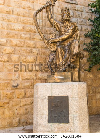JERUSALEM, ISRAEL - July 13, 2015: The King David sculpture dedicated to the Israeli sculpture David Palombo (1920 - 1966) befort the King David�¢??s tomb, which is on Mount Zion. - stock photo
