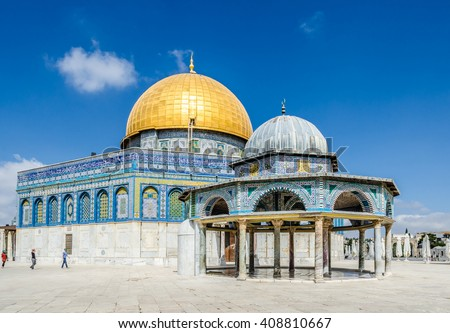 JERUSALEM, ISRAEL JUNE 10 2015: Unidentified tourists visit the Dome of the Rock and the adjacent Dome of the Chain on the Temple Mount on June 10 2015 in the Old City of Jerusalem Israel.