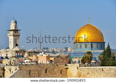 JERUSALEM, ISRAEL - MARCH 20, 2014: Dome of the Rock and Chain Minaret over the Old City. Dome of the Rock initially completed in 691 CE is one of the oldest works of Islamic architecture