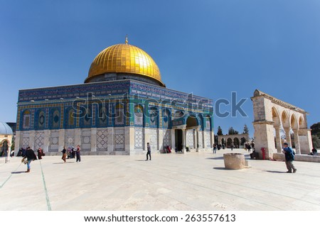Jerusalem, Israel - March 24, 2015 : The Dom of Rock on the Temple Mount in the Old City of Jerusalem. The Dome was constructed by the order of Caliph Abd al-Malik and considered sacred to Muslims.