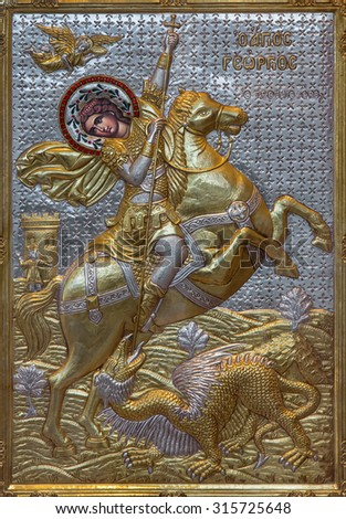 JERUSALEM, ISRAEL - MARCH 4, 2015: The metal relief of duel of St. George with the Devil in shop window near the Citadell by unknown artist of 20. cent. - stock photo