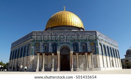 JERUSALEM, ISRAEL - MAY 21, 2013: The Dome of the Rock facade in Jerusalem. The Dome of the Rock is a shrine located on the Temple Mount in the Old City of Jerusalem.