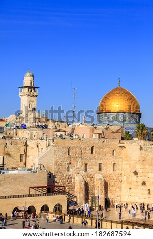 JERUSALEM, ISRAEL - NOVEMBER 15, 2012: Western wall (Wailing Wall) and the Dome of the Rock in Jerusalem.  It has been a site of Jewish pilgrimage for many centuries.