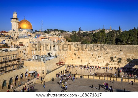 JERUSALEM, ISRAEL - NOVEMBER 15, 2012: Western wall (Wailing Wall) in Jerusalem.  This is a sacred place recognized by Judaism and has been a site of Jewish pilgrimage for many centuries.