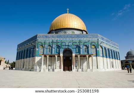 JERUSALEM, ISRAEL - 08 OCTOBER, 2014: Dome of the rock on the Temple Mount in Jerusalem