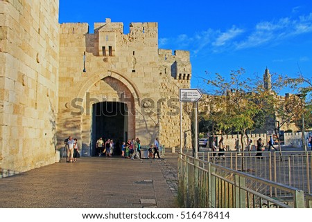 JERUSALEM, ISRAEL - OCTOBER 24, 2013, Exterior view of Jaffa Gate outside the old city wall of Jerusalem, Israel.