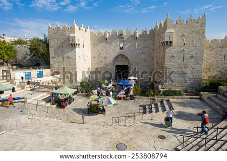 JERUSALEM, ISRAEL - 08 OCTOBER, 2014: Stands with goods at the entrance of Damascus gate in Jerusalem - stock photo
