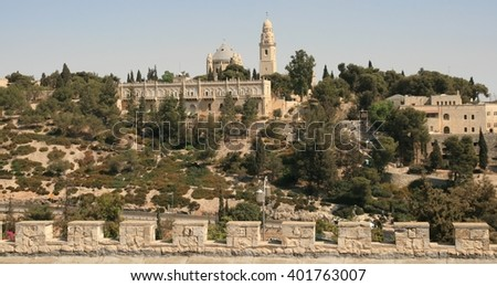 Jerusalem, Israel - 6 October, 2010: View of King David's Tomb on Mount Zion