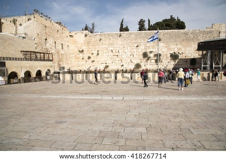 Jerusalem, Israel -October 22, 2015: Western Wall - part of the ancient wall around the western slope of the Temple Mount in the Jerusalem. The greatest shrine of Judaism outside of the Temple Mount.