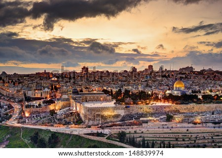 Jerusalem, Israel Old City skyline. - stock photo