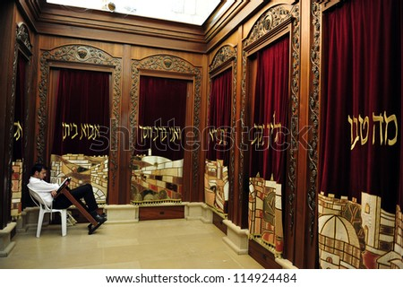 JERUSALEM - JULY 30: A Jewish man prays in a synagogue,reads a torah book (siddur) on July 30 2009 in Jerusalem,Israel.Synagogue is not viewed as replacing the long-since destroyed Temple in Jerusalem - stock photo
