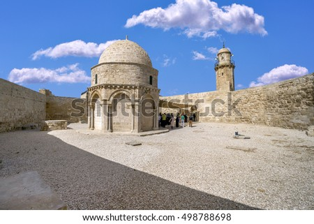 JERUSALEM - JUNE 3: Chapel of the Ascension on June 3, 2016 in Jerusalem. Chapel of the Ascension is a holy site which is believed to mark the place where Jesus ascended into heaven.
