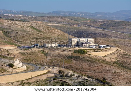 JERUSALEM - MAR 19 2015:Israeli police headquarters in E-1 zone (Jerusalem). E-1 is area of the West Bank within the municipal boundary of the Israeli settlement of Ma'ale Adumim, Israel.