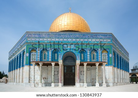 JERUSALEM - MARCH 23: Facade of the Dome of the Rock in the Temple Mount on March, 23th, 2010, Jerusalem, Israel