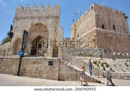 JERUSALEM - MAY 05 2015:Visitors at the entarenc to thw Tower of David and archeological garden in Jerusalem, Israel.It's a famous landmark of Jerusalem with historical and archaeological significant.