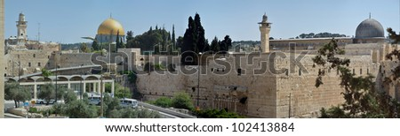 Jerusalem Mount Moriah Western Wall Moghrabi Gate - stock photo