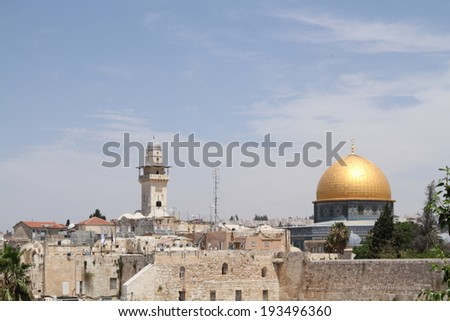 jerusalem muslim mosque on the rock - stock photo