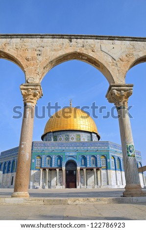JERUSALEM - OCTOBER 1: Dome of the Rock on October 1, 2012 in Jerusalem. Dome of the Rock is a Muslim shrine which has been refurbished many times since its initial completion in 691 AD.