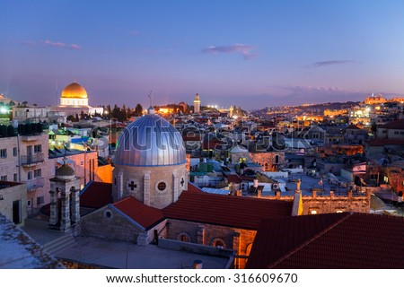 Jerusalem Old City and Temple Mount at Night, Israel - stock photo