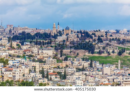 Jerusalem Old City and Temple Mount, Israel - stock photo