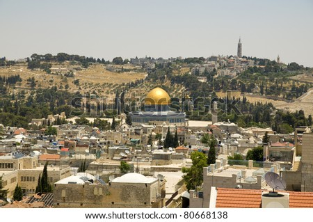 Jerusalem Old city, Dome of El Akza