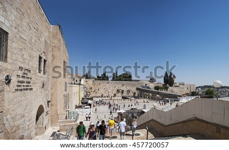 Jerusalem old City, Israel: view of the Western Wall on September 5, 2015. The Western Wall, Wailing Wall or Kotel, is an ancient limestone wall and the holiest place where Jews are permitted to pray