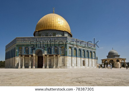 Jerusalem, Old City, Temple Mount, Israel